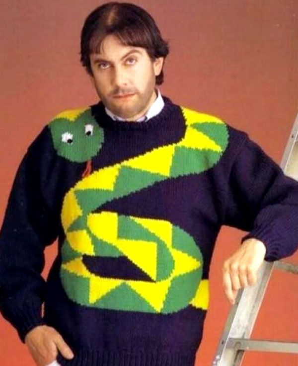 Gotta love an 80s knit!
