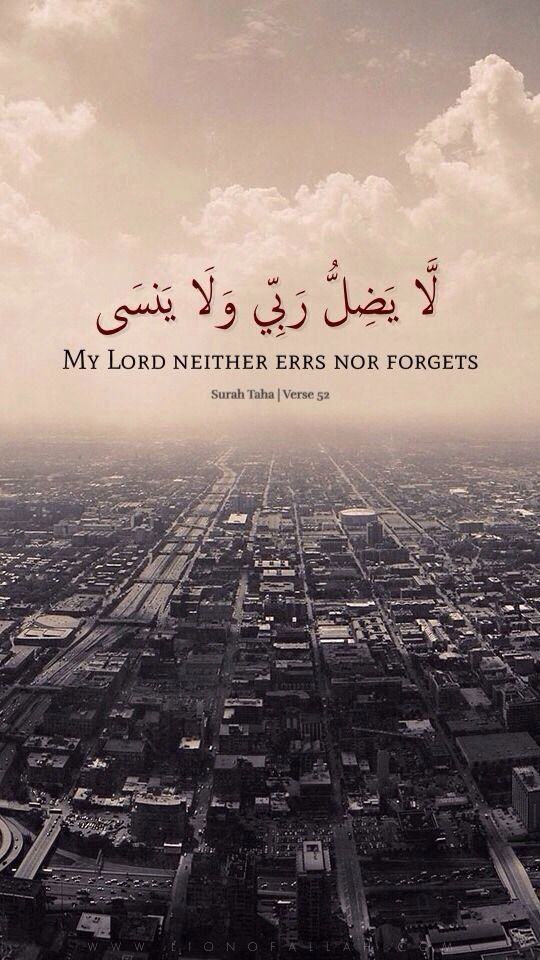 خلفيات ايات من القران الكريم صور قرانية اخبار العراق Quran Verses Beautiful Quran Quotes Islamic Quotes Quran