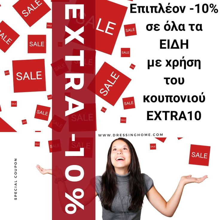 Τσεκάρετε τις HOT Προσφορές μας και επωφεληθείτε πριν εξαντληθούν!! 🤩👍🛒🏷️🛋️🛏️http://bit.ly/2DHzxA7  🔖Χρησιμοποιήστε το κουπόνι EXTRA10 για επιπλέον έκπτωσή 10% στις ήδη εκπτωτικές τιμές μας, μέχρι 28/02/2018!  Shop online--> http://bit.ly/2DHzxA7  #dressinghome #hotoffers #offers #coupon #specialcoupon #extra10 #sales #sales18 #wintersales #specialoffers #neweshop #eshop #justopened #dressinghomecom #winter #homelinen #newcollection #homedecoration #homedecor #homeaccessories #home…