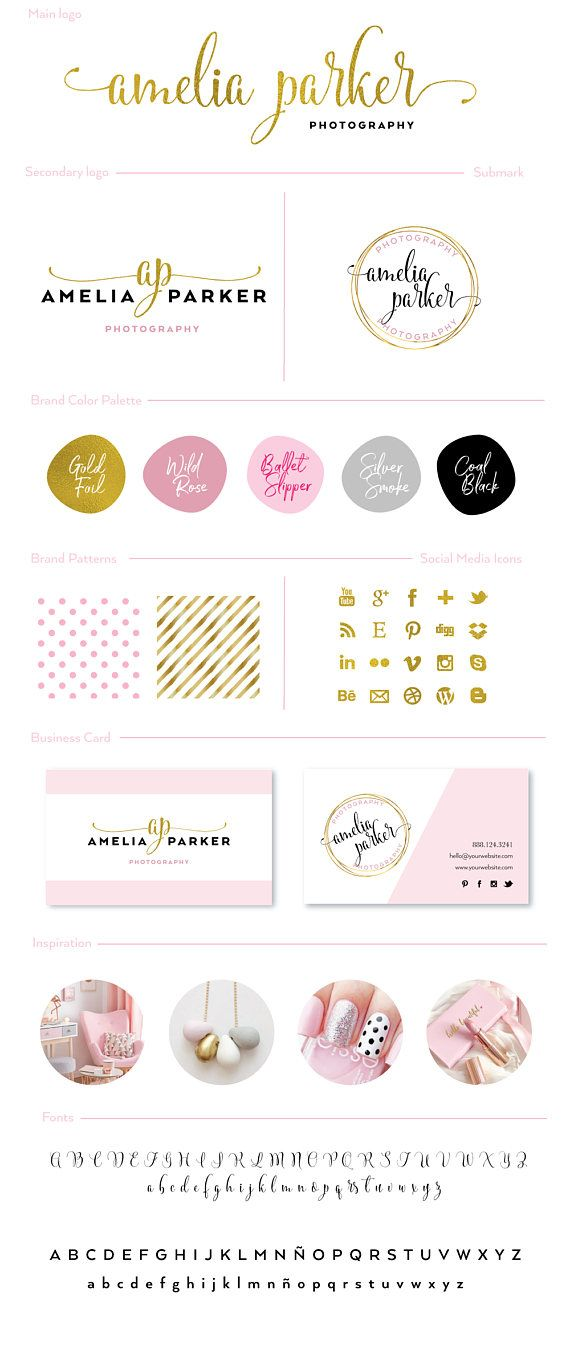 Premade Branding package Photography Logo Watermark in Gold foil, soft pink, grey and black hues. Premium Brand kit includes patterns, golden social icons and double sided business cards