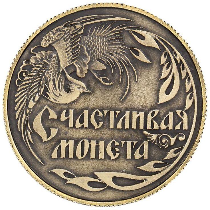 Металла монеты, сувениры. античная рубль реплика монеты золотые монеты новый год коллекционирование специальный праздник поставляет приносит удачу