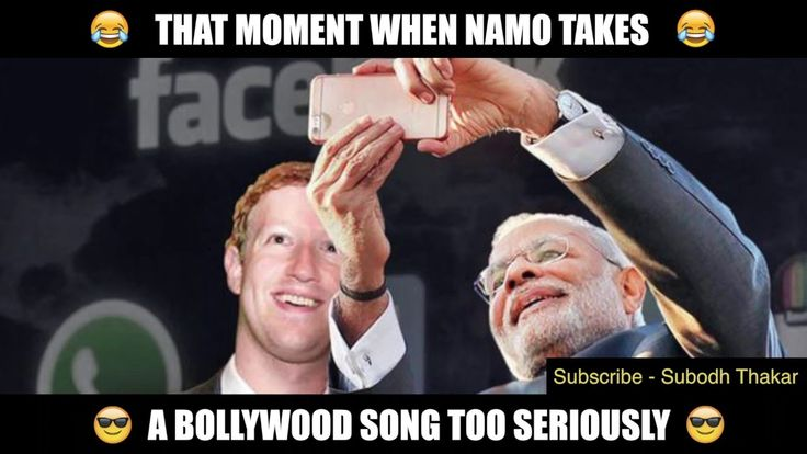 When Narendra Modi takes a Bollywood Song Too Seriously!