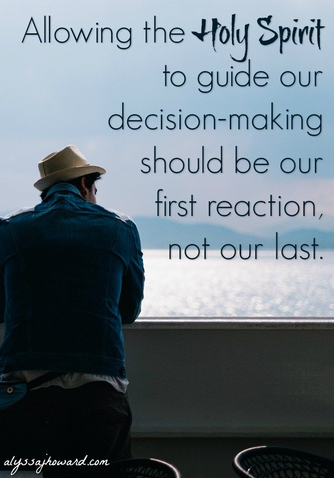 """The Holy Spirit's job is to teach, guide, convict, empower… What is He telling you to do? How is He guiding your heart? Do you feel peace about your decision or unrest? Is there joy or stress? Do you feel confused or assured about the choice you're making? The Holy Spirit often uses these """"feelings"""" to guide us."""