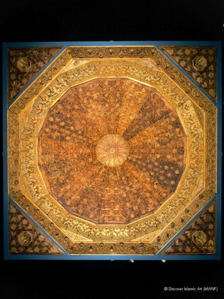 Discover Islamic Art - Virtual Museum - object_ISL_de_Mus01_17_en