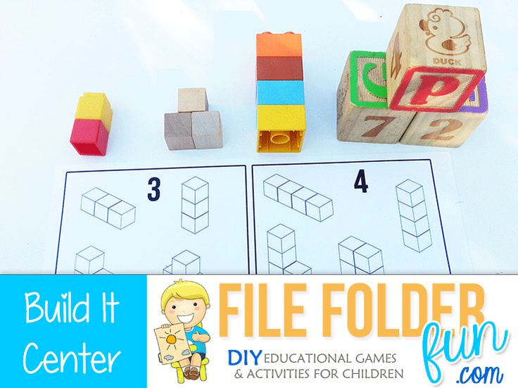 Download Game Game Play:Look at the different shapes on your number card. Can you make the shapes with your blocks? Game Assembly:  Laminate and cut out your number cards. Each number card f...