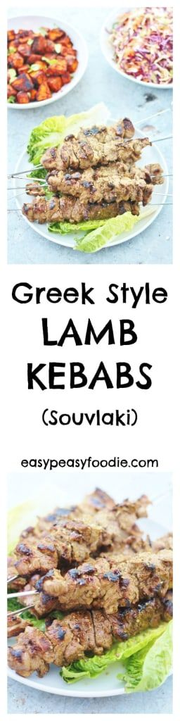 Shake up #midweekmeals with these Greek Style Lamb Kebabs. Marinated in a delicious mix of olive oil, oregano, lemon and garlic, they are so quick and simple to make…and can be done under the grill or in a griddle plan (or on the BBQ in summer!) #kebabs #kabobs #lambkebabs #lambkabobs #lamb #greekfood #souvlaki #oregano #oliveoil #lemonjuice #lemons #garlic #grill #griddlepan #bbq #dreamingofsummer #easyfood #familydinners #easypeasyfoodie
