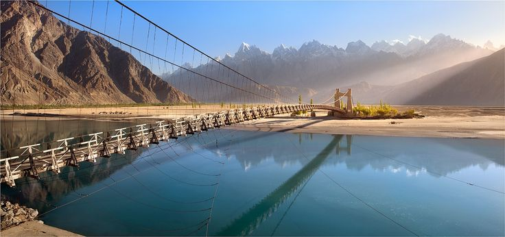 The Islamic Republic of Pakistan became an independent state in 1947, and until December 1971 it included the province of East Pakistan; now Bangladesh - Pakistan Travel Notes - http://tnot.es/PK