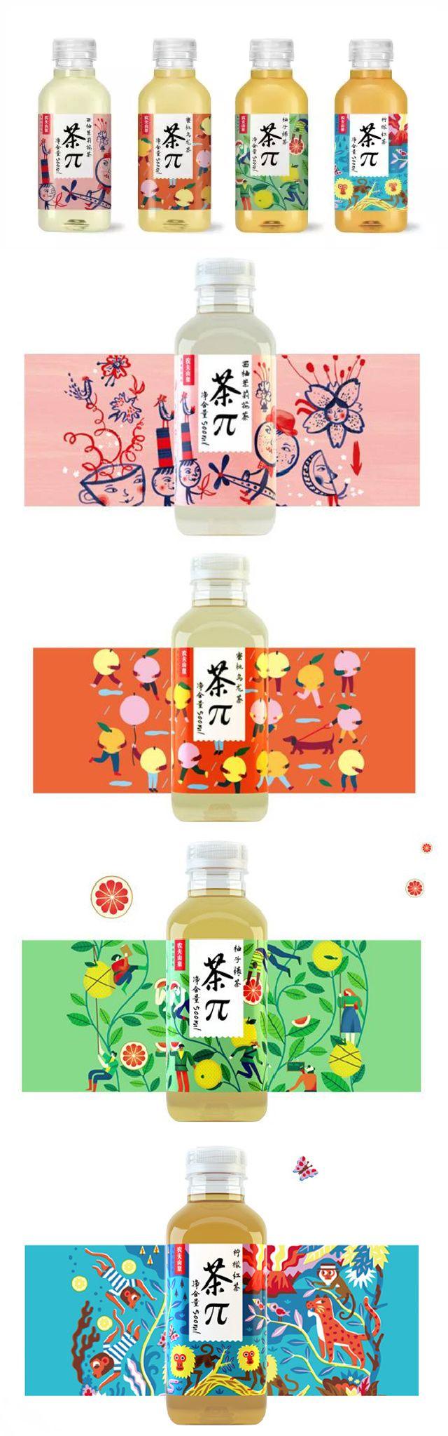 最近农夫山泉旗下又添新成员,推出茶饮料新...@瘦下来把你们吓哭采集到包装(605图)_花瓣