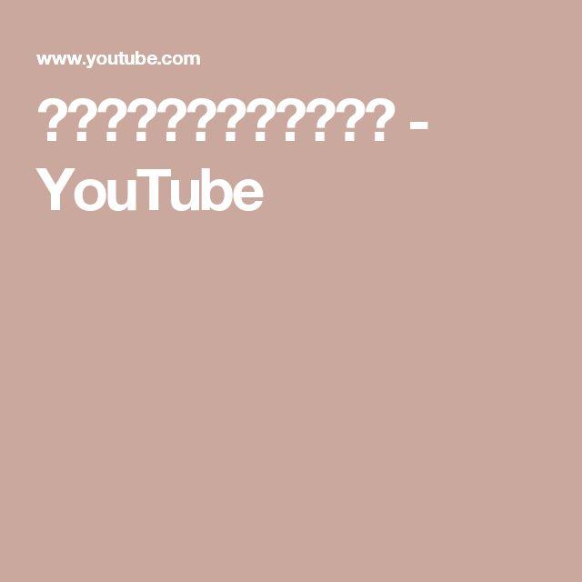 金沙奶黃月餅(廣式月餅) - YouTube