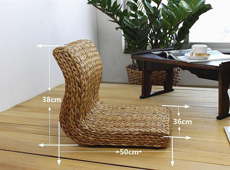 Handmade Japanese Floor Legless Chair Made From Banana Leaves Sitting Room Furniture Asian Traditional Tatami Zaisu Chair