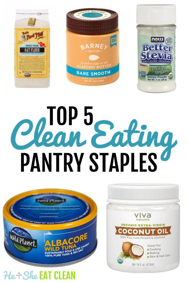 Our pantry is always stocked with plenty of food, thankfully. We do most of our shopping at warehouse stores (Costco or Sam's) but also order a lot of groceries online, usually through Subscribe & Save. Below are some of our clean eating pantry staples, with links to where we order online. Somet