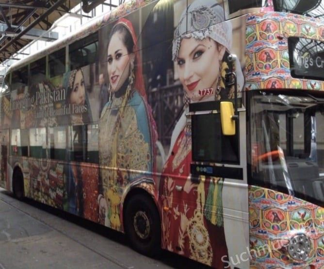 Best Sight London Buses Promoting Pakistan, Latest News, London, Pakistani news,buses promoting in london, best sight london