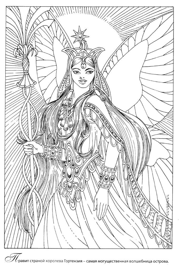 coloring pages of mystical angels - photo#3