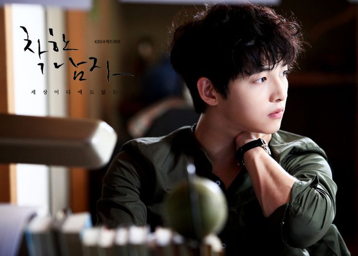 Song Joong Ki joined the army today!  See him as the lead actor in K-Drama 'Innocent Man'