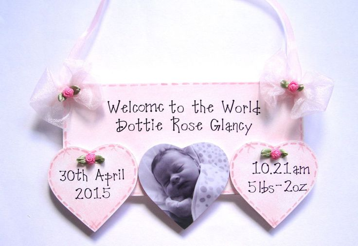 Personalised New Baby Plaque Birth Details Keepsake