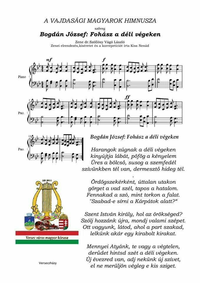 Vajdasàgi magyarok himnusza