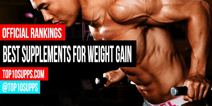 We take a look at the best supplements for healthy weight gain. The 10 weight gaining supplements will help you add extra muscle and mass in a safe and efficient manner.
