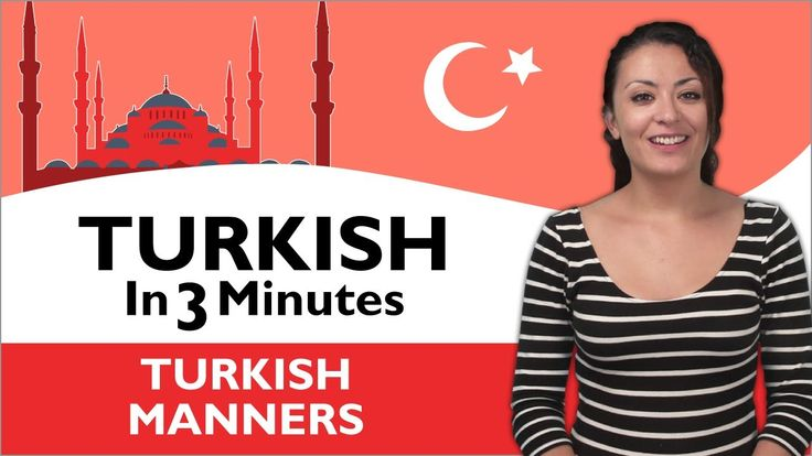 Learn Turkish - Turkish in Three Minutes - Thank You & You're Welcome in...
