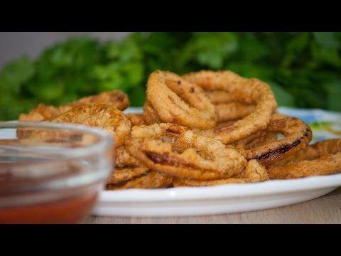 Луковые кольца фри. Идеальная закуска к пиву. Готовим простые рецепты от wowfood.club - YouTube