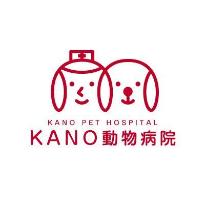 KANO Pet Hospital More