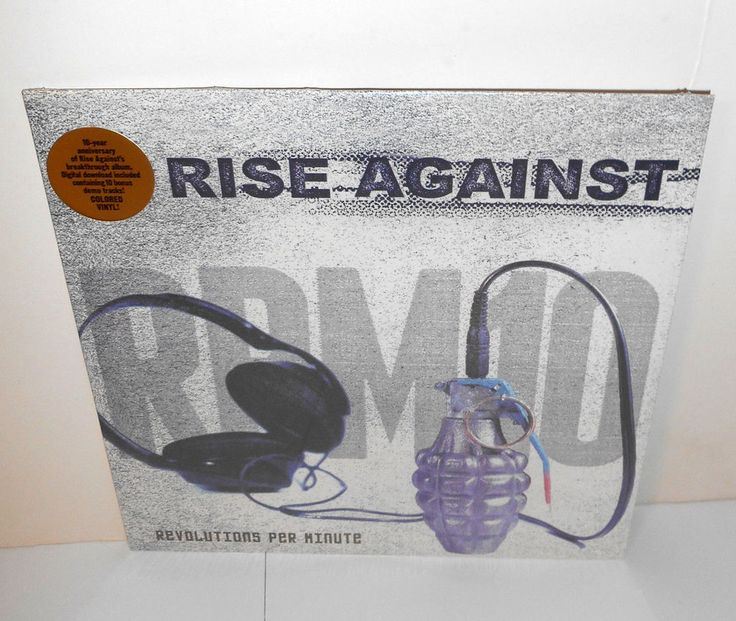 RISE AGAINST revolutions per minute Lp Record WHITE Vinyl SEALED limited edition #punkEmoPunkNewWave