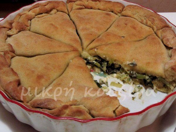 μικρή κουζίνα: Εύκολη χορτόπιτα για αρχάριους και για πρωτευουσιάνους