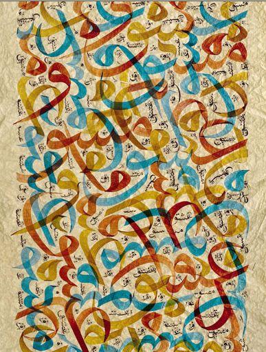 Beautiful Arabic Calligraphy.