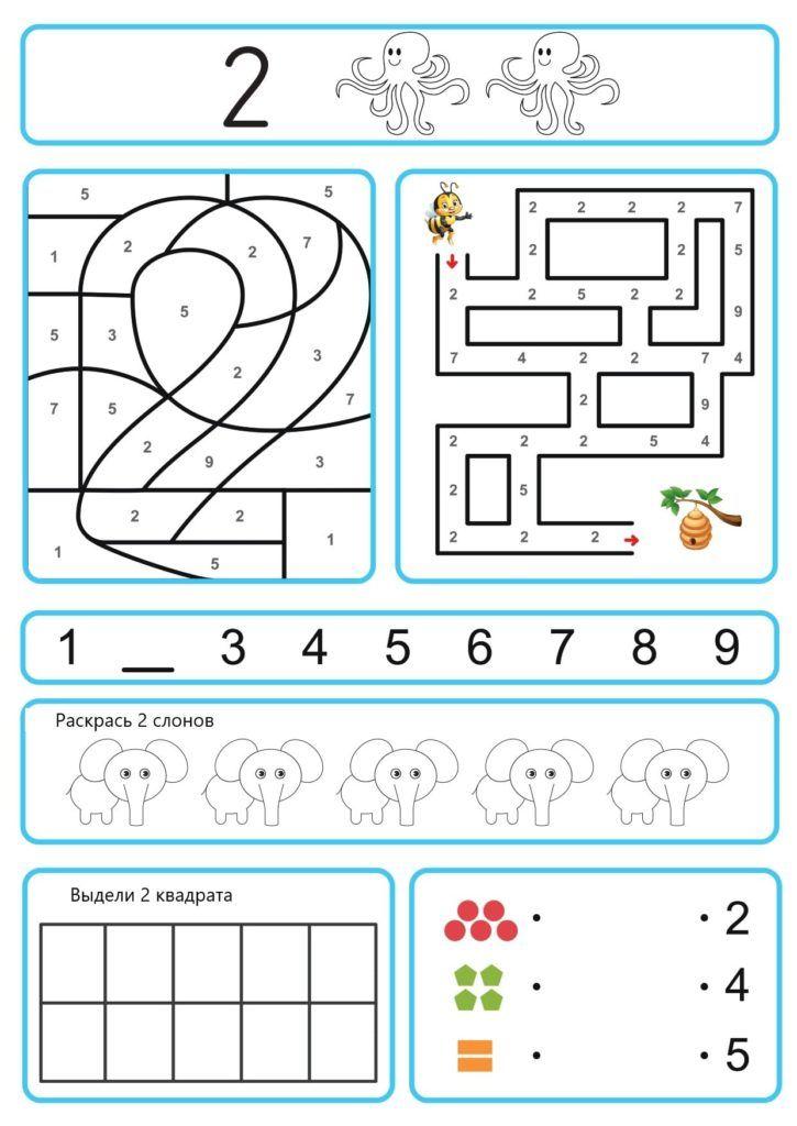 Zadaniya Dlya Podgotovki Detej K Shkole Analogij Net Shkola Podgotovka K Shkole Doma Matematicheskie Zadachi