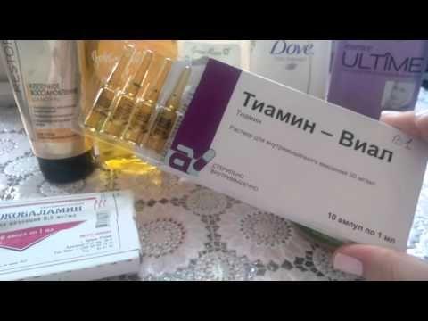 Витамины б6 б12 б1 для волос