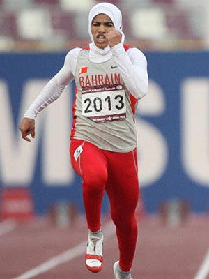 sprinter from Bahrain - Beijing Olympics