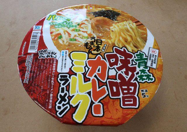 味噌カレーミルクラーメン(カップ麺) | 青森の魅力