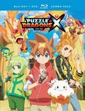 Puzzle and Dragons X: Part One [Blu-ray/DVD] [4 Discs]