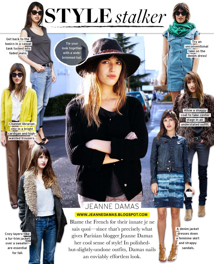 Ah the French women and that casual style that always looks so chic.