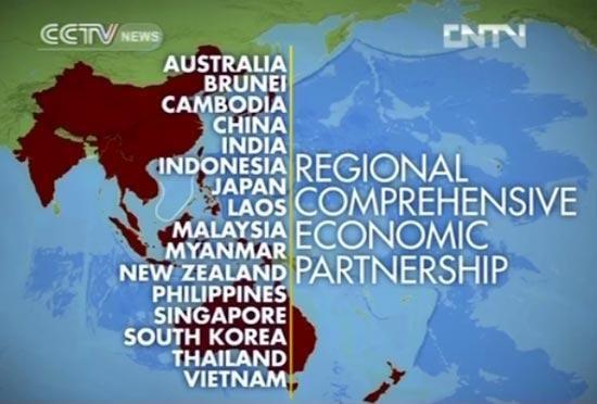 regional-comprehensive-economic-partnership.jpg (550×372)