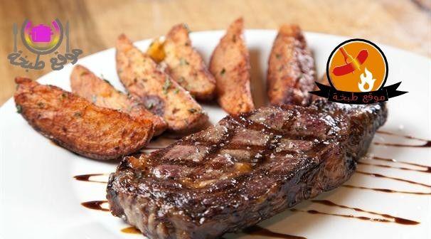 طريقة عمل ستيك اللحم لثلاثة شيفات مختلفة موقع طبخة Meat Steak Food Grilled Meat