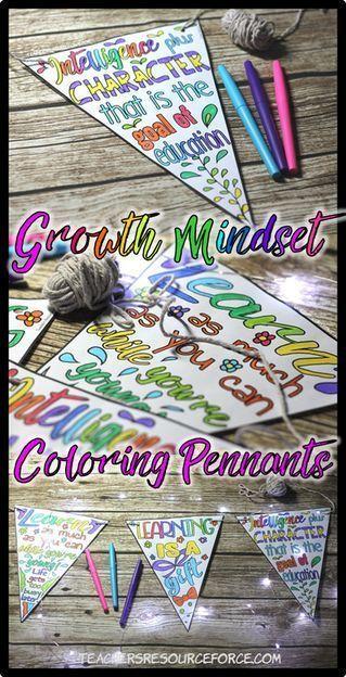 Growth Mindset Coloring Pennants! http://www.teachersresourceforce.com