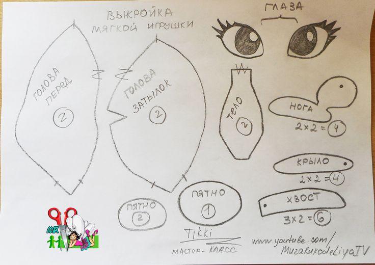 КАК СШИТЬ КВАМИ ТИККИ /ЛЕДИ БАГ/Miraculous LadyBug