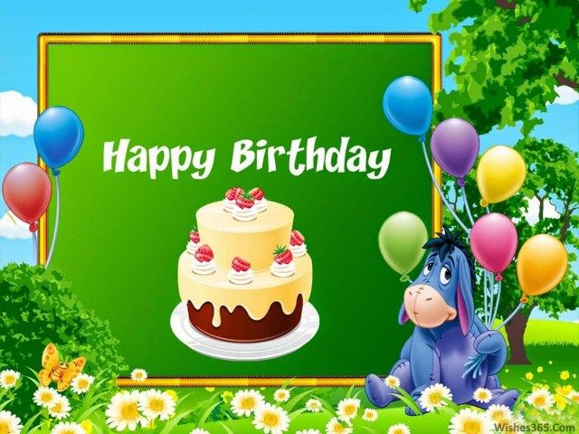 Birthday greeting cards quotes