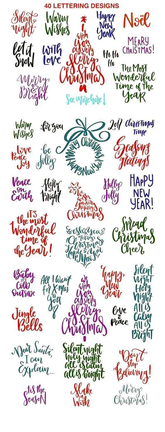 Merry Christmas - Joyeux Noel à tous de la part d'Arom-Team https://arom-team.com #vape #ecig #diy
