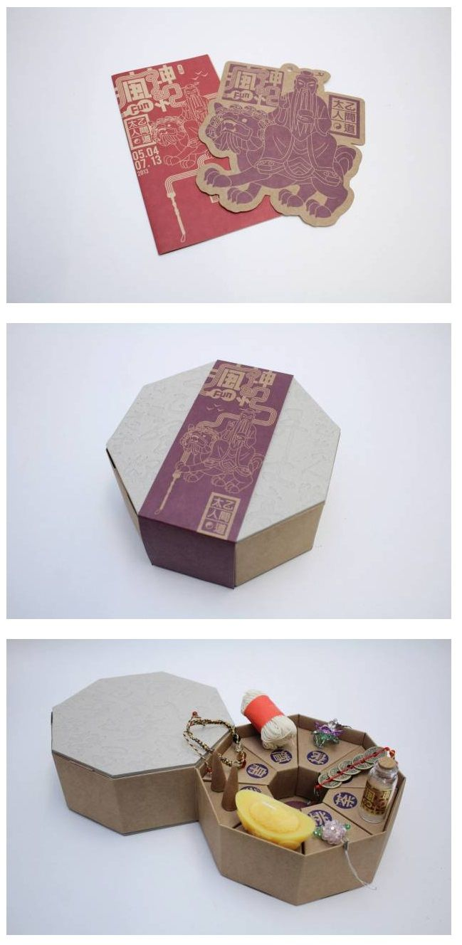 Looks like a travel box for accessories but what ever it is it's a very nice #packaging #design PD