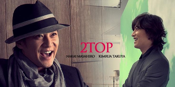 Nakai and Takuya