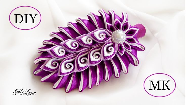 ЗАЖИМ ДЛЯ ВОЛОС, МК / Заколка Канзаши, МК / DIY Kanzashi HairClip
