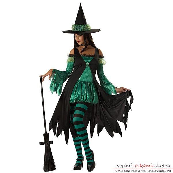 Роскошные ведьмочки