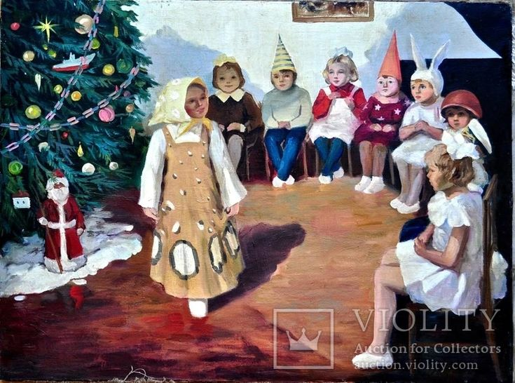 Картина подписная '' Новогодний утренник '' размер 67 - 90 см 2500 USD