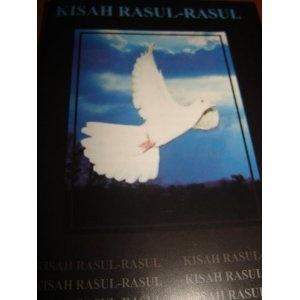 The Book of Acts in Malay Language / KISAH RASUL-RASUL / Malaysian Book of Acts   $9.99