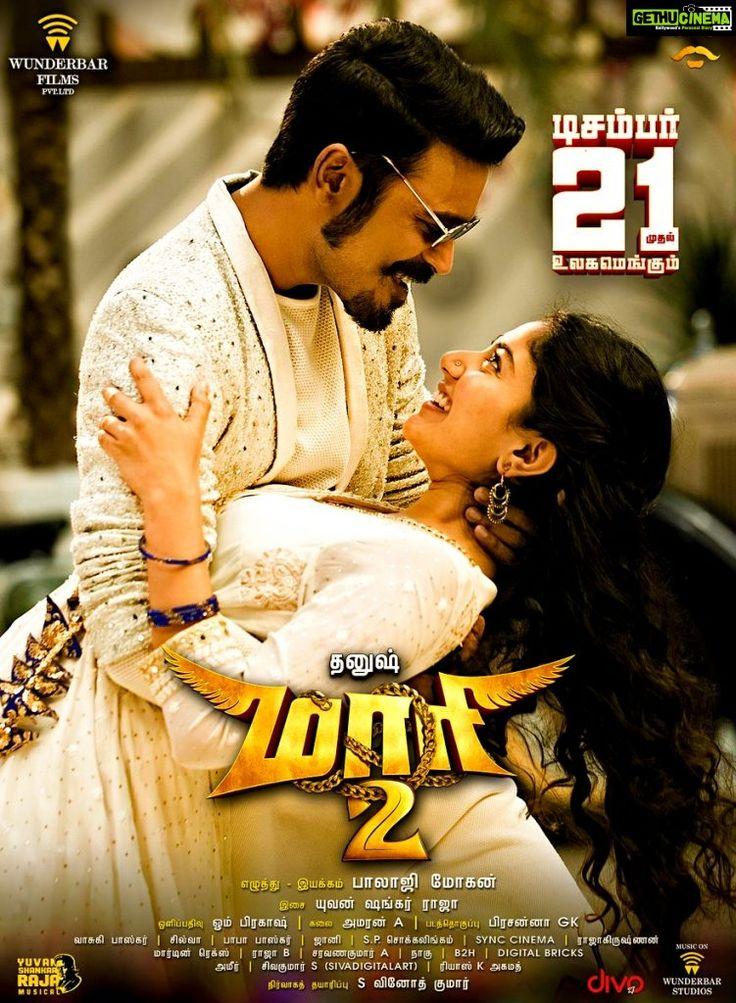 Tamil Movies Hd