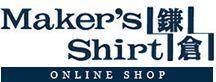 メンズ/シャツ/スリムフィット(1/133ページ) | メーカーズシャツ鎌倉 公式通販 | MAKER'S SHIRT KAMAKURA