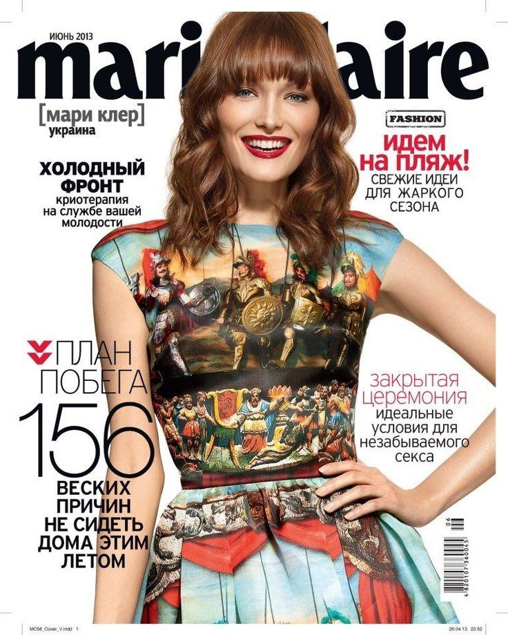 Fanny Fournier Marie Claire Magazine Cover [Ukraine] (June 2013) Highlight Description Fanny Fournier - Marie Claire Magazine Cover (June 2013)