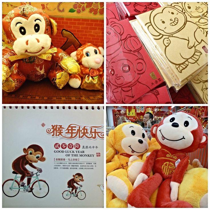 Life in China: A Picture A Day - Jan 19, 2016 - Year of the Monkey, Songshan Lake, China  - My Own Chinese Brocade Blog Songshan Lake, Dongguan, Guangdong, China