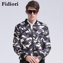 Fidiori 2017 nuevo ocasional engrosamiento chaqueta de camuflaje de los hombres de gran tamaño delgado de la manera hombres clothing. m-4xl(China (Mainland))